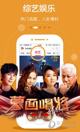 CIBN手机电视iPhone版