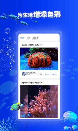 海友之家 V2.5.0 安卓版截图2