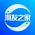 海友之家 V2.5.0 安卓版