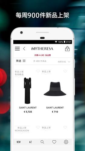 Mytheresa V1.9.0 安卓版截图3