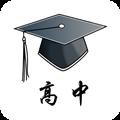 高中帮APP|高中帮 V2.2.5 安卓版 下载