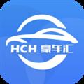HCH豪车汇 V1.2.4 安卓版