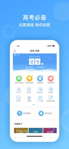 熊猫智学 V5.5.7 安卓版截图4