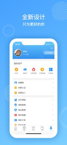 熊猫智学 V5.5.7 安卓版截图2
