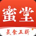 蜜堂 V2.1.6 安卓版