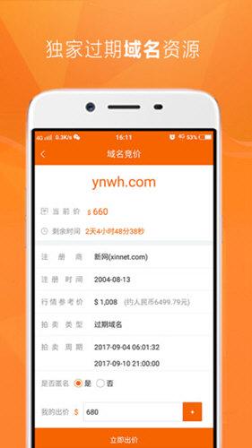 玉米网 V1.6 安卓版截图2
