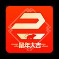 享道出行 V2.11.0 安卓官方版