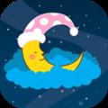 儿童睡前故事精选 V3.2.5 安卓版