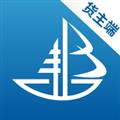 船汇货主 V2.0.0 安卓版