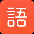 词典小当家 V1.0.6 安卓版
