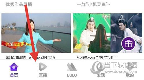 中国蓝TV首页