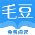 毛豆阅读 V1.1.2 安卓版