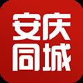 安庆同城 V6.0.0 安卓版