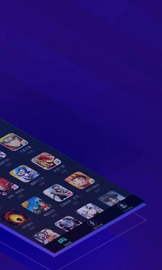 腾讯手游加速器 V4.8.2 安卓最新版截图3
