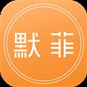 默菲运动 V0.0.8 iPhone版
