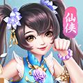 九州仙剑传 V1.0.4 安卓版