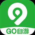 Go自游 V2.2.2 安卓版