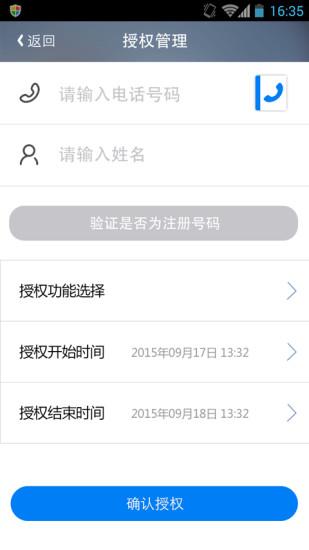 楼兰宝盒 V2.4.7 安卓版截图5