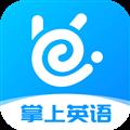 掌上英语听力 V1.3.1 安卓版
