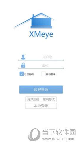 XMEye安卓手机客户端