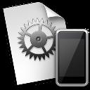 强制删除苹果描述文件软件 V3.6.2.300 官方免费版