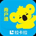 拉卡拉商户通 V3.4.8 安卓版