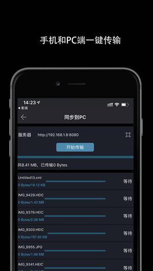 雷特影派 V1.2.2 安卓版截图2
