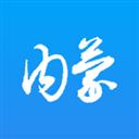 内蒙医教 V1.1.0 安卓版