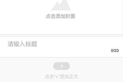 搜狐新闻编辑文章