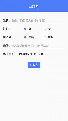 能量盒子 V3.2.8 安卓版截图2