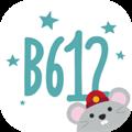 B612咔叽 V9.1.1 安卓最新版
