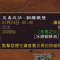 TradeLog(魔兽怀旧服交易通告插件) V1.0 中文版