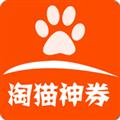 淘猫神券 V3.2.5 安卓版