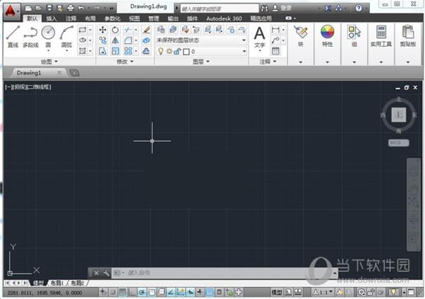 CAD2014免安装中文版