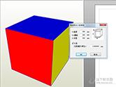 纸艺大师怎么导入3D模型 打开模型只需几步就搞定