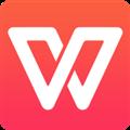 WPS2016激活补丁 V1.0 绿色免费版
