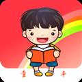 小人书连环画 V5.1.1 安卓版