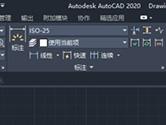 AutoCAD2020如何关闭硬件加速 禁用硬件加速教程