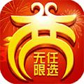 东方奇缘无限任选 V1.0.1 安卓版