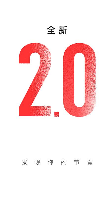 KOLO街舞 V2.3.0 安卓版截图1