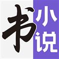七书免费小说阅读 V2.1.5 安卓版