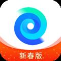 腾讯清理大师手机版 V10.3.5 安卓版