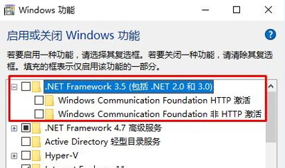 .net framework 3.5 sp1 win10下载