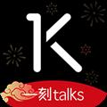 一刻talks V8.0.5 iPhone版