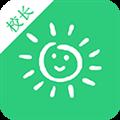 阳光少年校长版 V1.3.2 安卓版