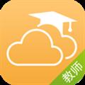 内蒙古和校园教师版 V1.4.2.1 安卓版