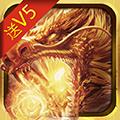 武林秘籍 V2.7 安卓版
