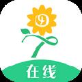 心田花开在线 V2.8.11 官方版