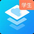 建筑云课学生端 V3.0.1 安卓版