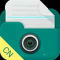 图像扫描仪 V1.28 安卓版